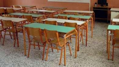 Σχολείο Δεύτερης Ευκαιρίας Πυλαίας Χορτιάτη