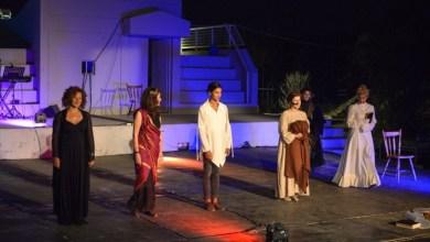ισότητα των δυο φύλων θεατρική παράσταση