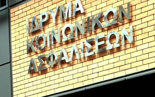 ΙΚΑ δίνει ασφαλιστική ενημερότητα στους δήμους