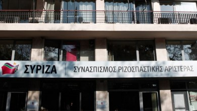 Γραμματέας του ΣΥΡΙΖΑ