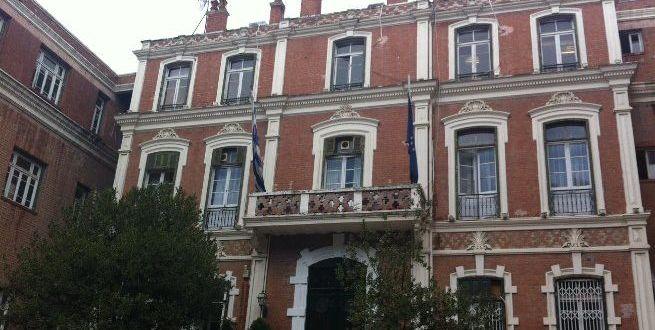 Τακτική συνεδρίαση του Περιφερειακού Συμβουλίου Κεντρικής Μακεδονίας