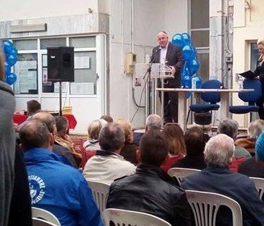 ΚΕΠ Υγείας στον Δήμο Ρήγα Φεραίου