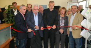 νέο Κέντρο Εξυπηρέτησης Πολιτών