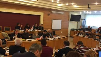 προϋπολογισμός της Περιφέρειας Στερεάς Ελλάδας