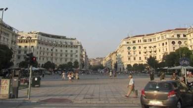Βιώσιμης Αστικής Ανάπτυξης Θεσσαλονίκης