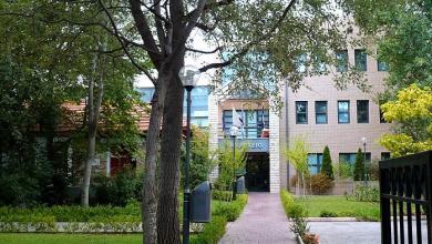 Κέντρο Κοινότητας στο Δήμο Βριλησσίων Δημαρχείο