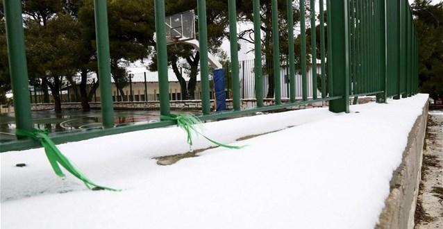 Κλειστά τα σχολεία και οι βρεφονηπιακοί σταθμοί