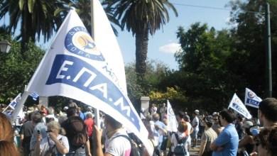 κυπριακό εθνικό ζήτημα, αναλαμβάνει το Ενιαίο Παλλαϊκό Μέτωπο