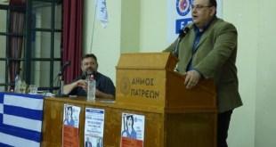 συνωμοσία σε βάρος της Ελλάδας καζακης πατρα