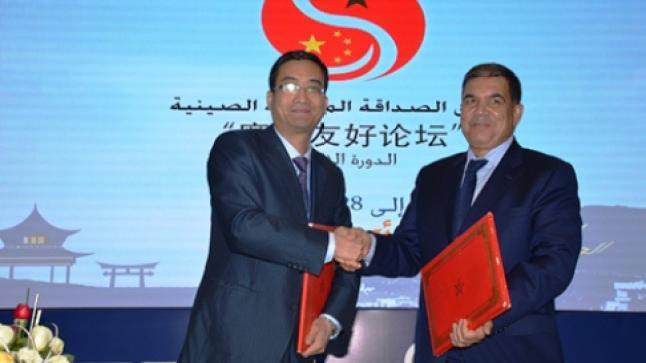 التوقيع على 11 بروتوكول تفاهم خلال منتدى الصداقة المغربي الصيني بأكادير