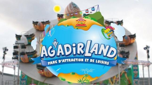 """تطورات جديدة في مشروع """"أكادير لاند"""".. هل يتحقق حلم المدينة؟"""