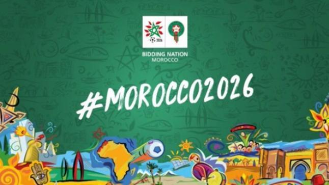 دولة جديدة تدعم ترشيح المغرب لمونديال 2026