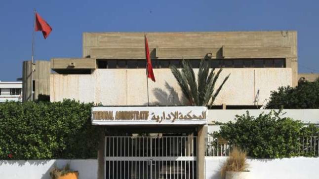"""المحكمة الادارية بأكادير """"تعزل"""" رئيس جماعة"""
