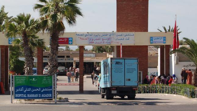 وزير الصحة يقيل مدير مستشفى الحسن الثاني بأكادير