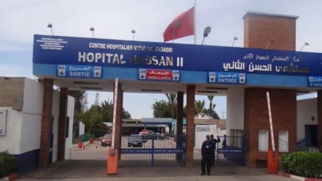 من يكون المدير الجديد لمستشفى الحسن الثاني بأكادير؟
