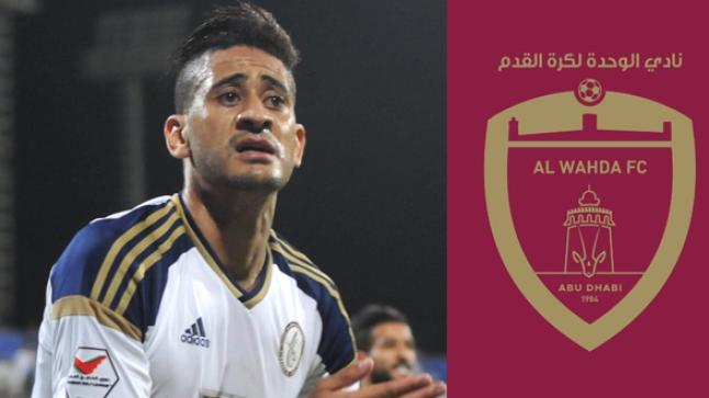 لاعب الحسنية السابق باتنا يثير غضب فريقه الإماراتي