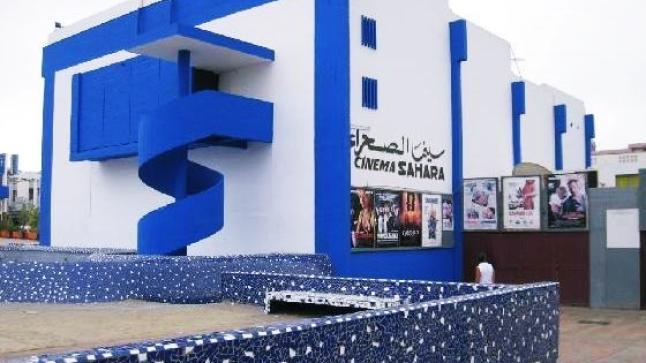"""عريضة تطالب بلدية أكادير بإنقاذ """"سينما صحراء"""" لقطع الطريق على مافيا العقار"""
