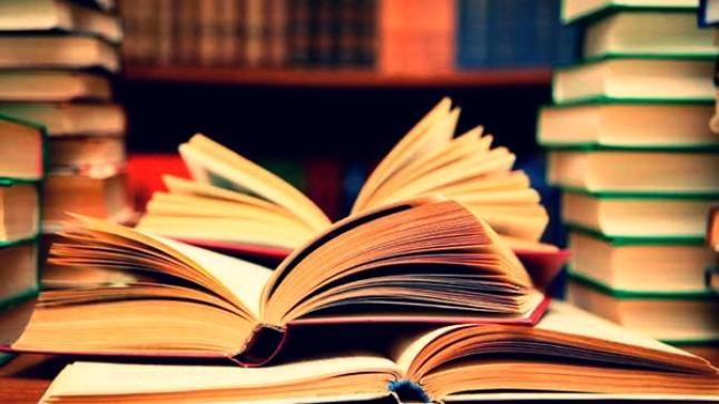 أكادير: الإعلان عن موعد نهائيات النسخة الثالثة من جائزة الإبداع الأدبي