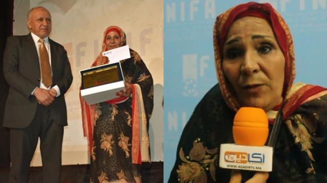 """أكادير: تكريم الفنانة الأمازيغية بيكركار في ليلة افتتاح مهرجان """"إسني ن ورغ"""" (فيديو)"""