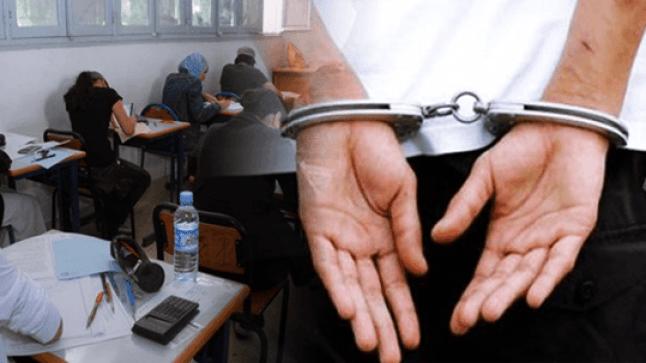 اعتقال طالب بأيت ملول انتحل صفة تلميذ في امتحانات البكالوريا