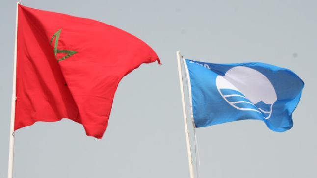 اللواء الأزرق يرفرف بشاطئ أكلو بتيزنيت للسنة الثامنة على التوالي