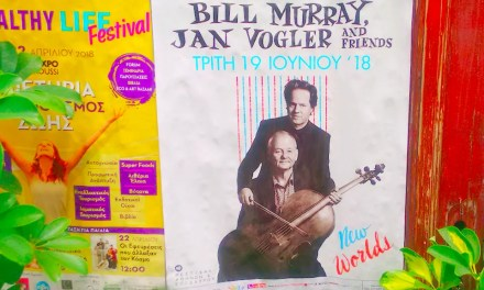 ATG Quirkies: Charleston's Own, Bill Murray, Reciting Poetry in a Greek Theater
