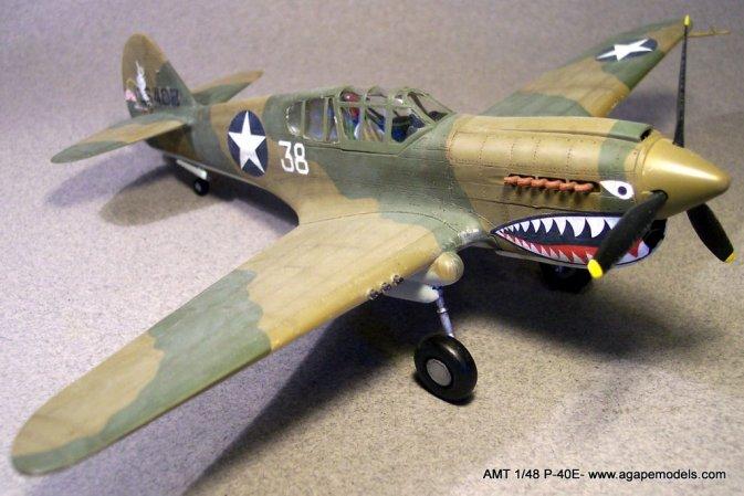 AMT_1-48_P-40E-05
