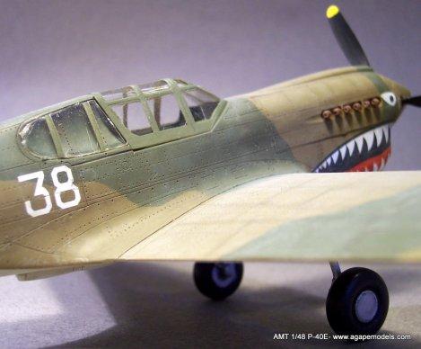 AMT_1-48_P-40E-11