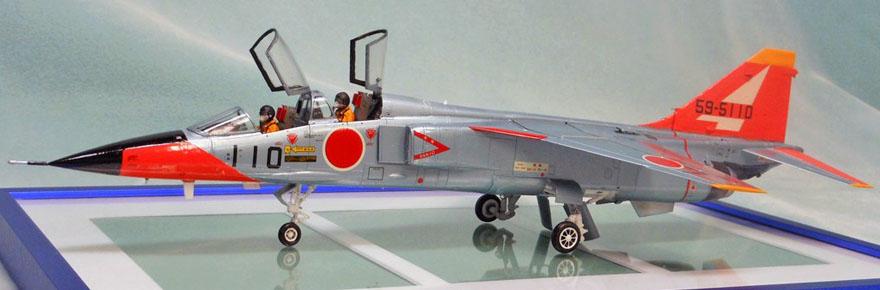 hasegawa-1-48-mitsubishiy-t-4-early-version-cover