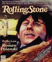 Rivista Rolling Stone 2 aprile 1981
