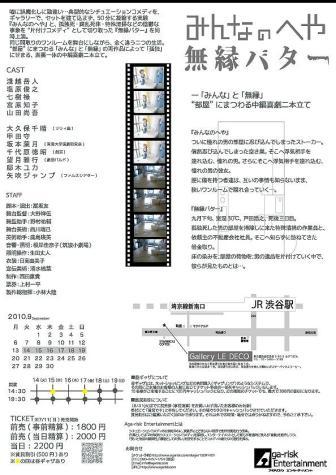 flyer13B