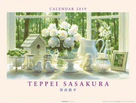 笹倉鉄平カレンダー2019