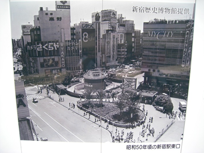 Old Shinjuku pictures