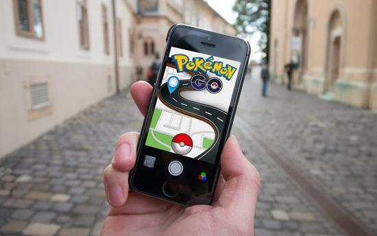 pokemon go dans la rue