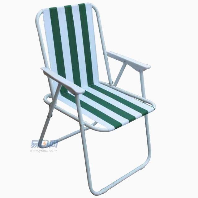 استبعاده اجتماعي إذا carrefour fauteuil relax