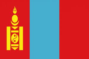 visa Mongolie