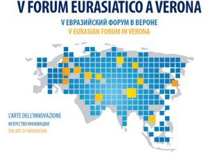 logo_forum-verona