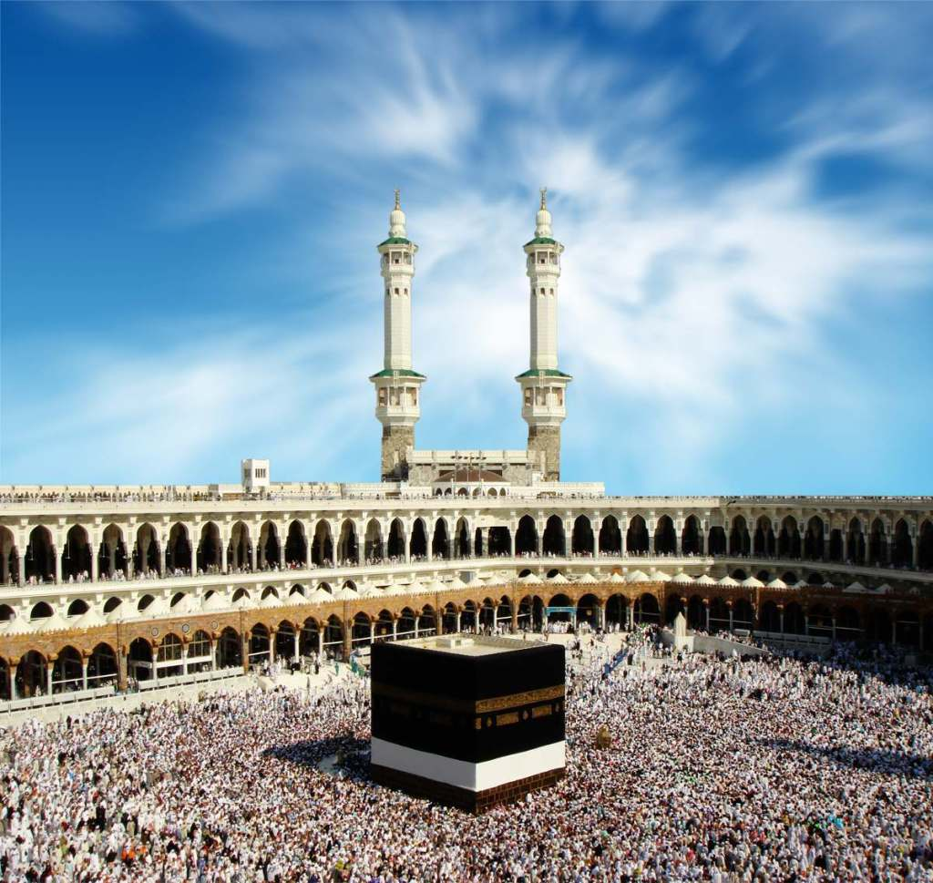 La Mecca Arabia Saudita