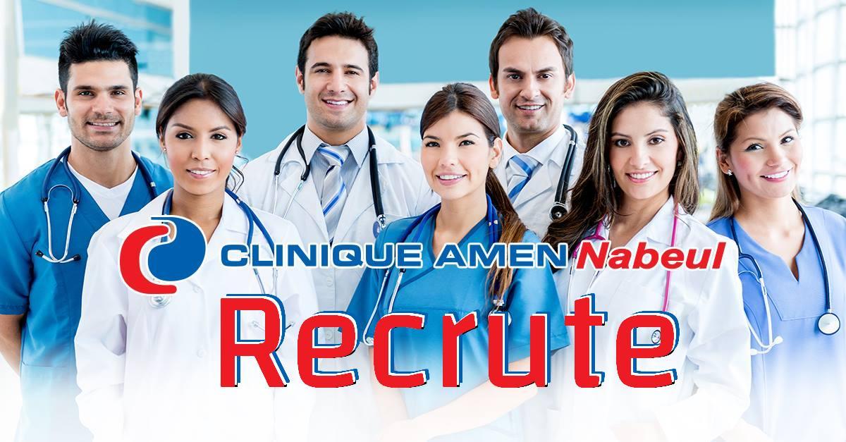 On recrute 600 profils (Nabeul) : Journée Recrutement Clinique Amen Nabeul