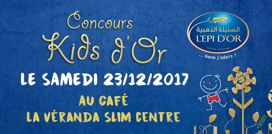 Concours Kids d'Or