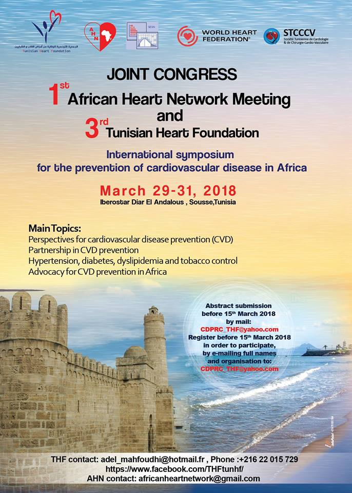 1st AHN Meeting and 3rd International symposium for the preventi
