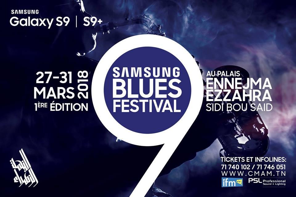 1ère éditionde «Samsung Blues Festival»