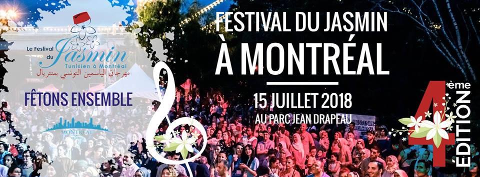 Festival du Jasmin Tunisien à Montréal – 4ème édition