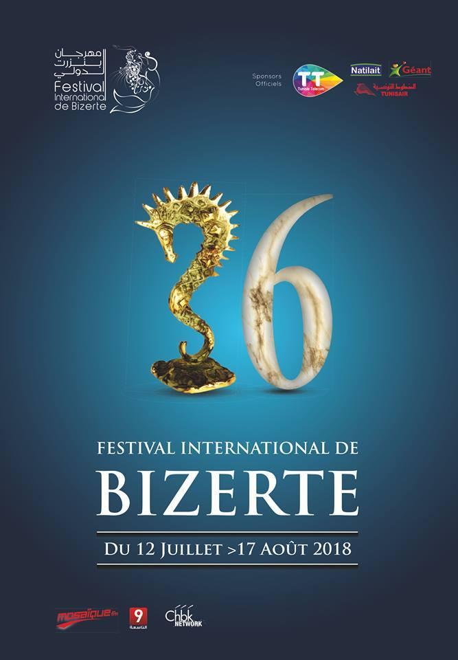 الدورة 36 من مهرجان بنزرت الدولي