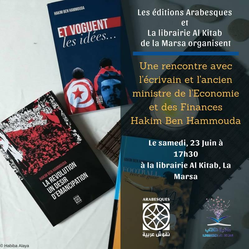 Rencontre avec l'auteur Hakim Ben Hammouda