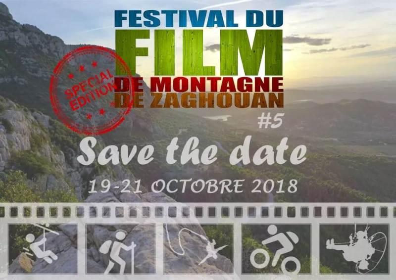 Festival du Film de Montagne de Zaghouan