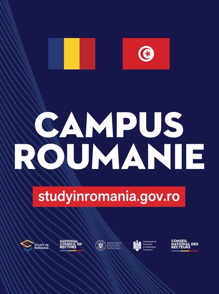 «Campus Roumanie»