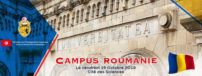Salon des Universités Roumaines : Campus Romania 2018
