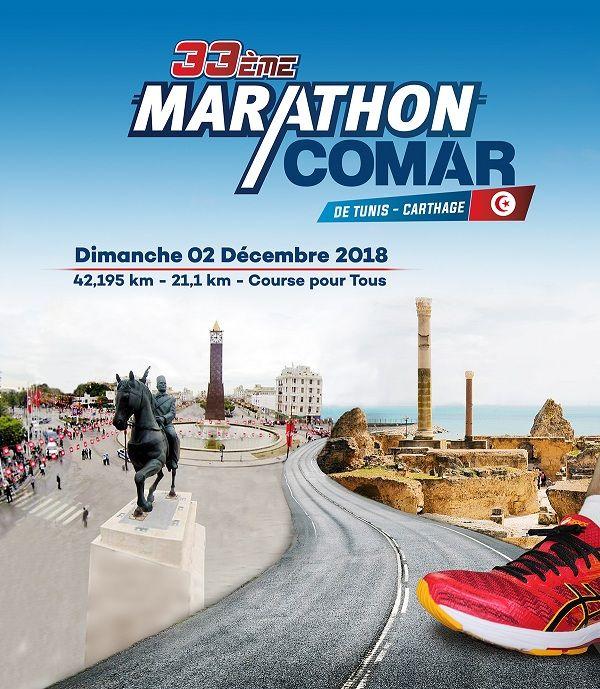 33ème Marathon COMAR de Tunis Carthage