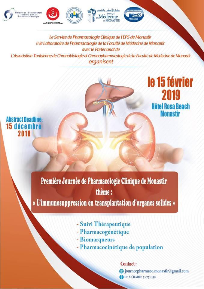 Première Journée de Pharmacologie Clinique de Monastir